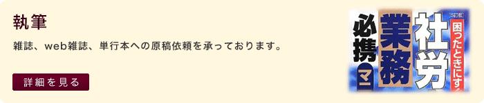 shippitsu_buttom